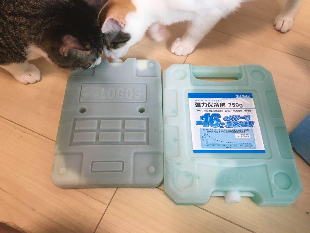 猫用 クーラー 保冷剤