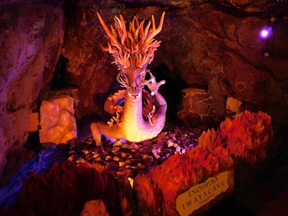 江の島 岩屋 洞窟 龍