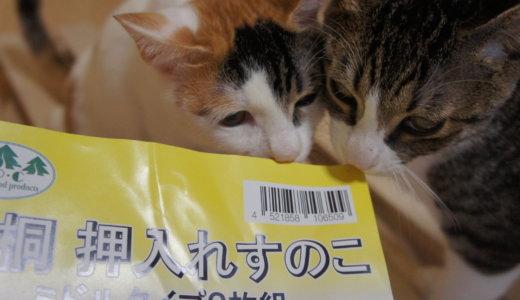 【猫DIY?】ホームセンターでも売ってる「すのこ」がキッチンをはじめ猫対策に色々と便利!