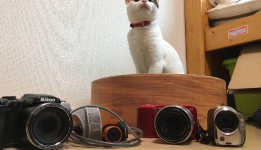 当ブログ撮影機材のご紹介。ボロボロのカメラ達に頑張ってもらっています(笑)