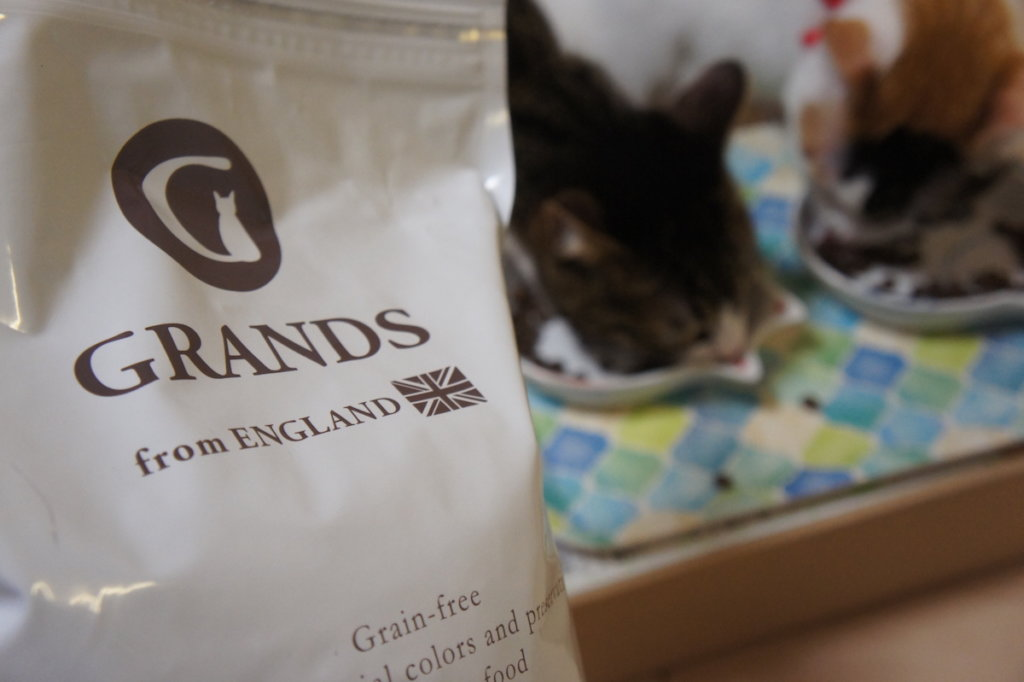GRANDS グランツ キャットフード レビュー 猫 実際 感想 口コミ