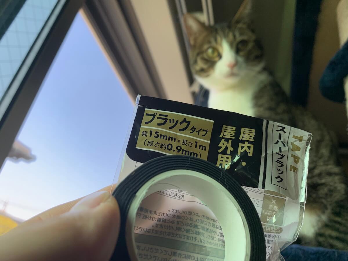 網戸 ストッパー アルミ 100均 ダイソー セリア 三毛猫 猫 キジ白 ニャルソック 両面テープ