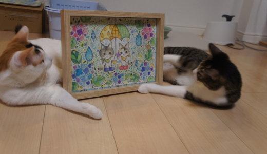 ぷぅにゃん日和のなっつ。さんにあめとつゆの猫イラストを描いていただきました!