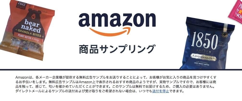 Amazon サンプル  試供品 キャットフード フィリックス やわらかグリル ゼリー仕立て
