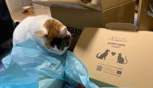 ちゅーる等が入ったPrime Pets会員限定お試しBOX500円(しかも実質無料!)の販売期間が好評すぎて縮小!買うならお早めに!