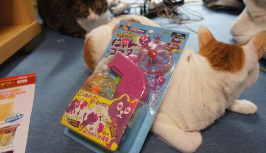 【レビュー】プロペラを飛ばす猫用おもちゃ「にゃんコプター」の感想です!人間の技量次第で興奮度が変わるかも!?